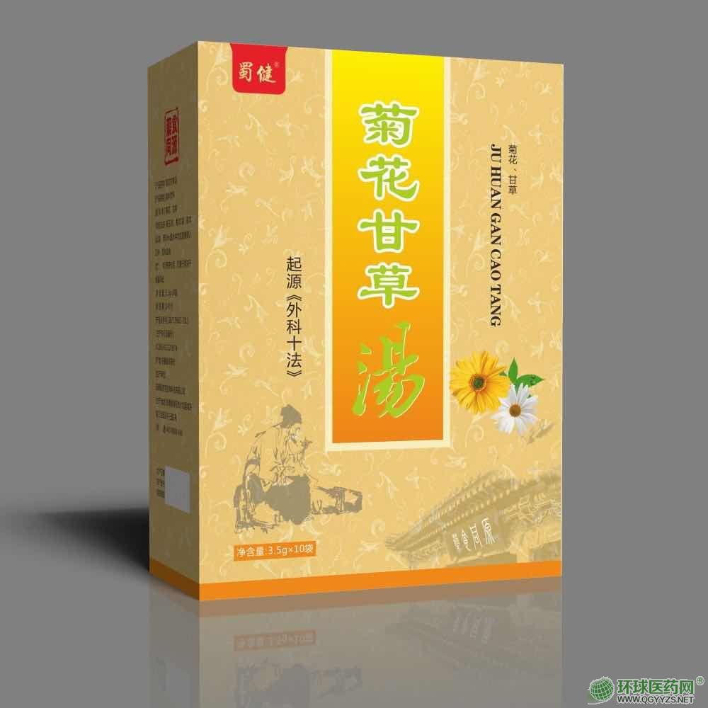 汉方汤剂药食同源