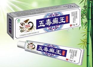 五毒癣王抑菌乳膏