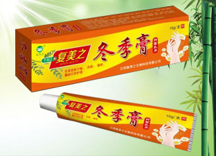 冬季膏抑菌乳膏