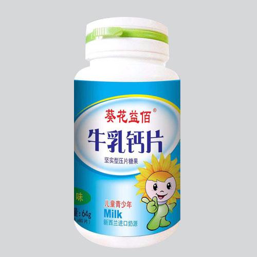 牛乳钙片(儿童青少年)