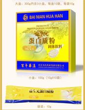 朱氏药业益生元蛋白质粉固体饮料