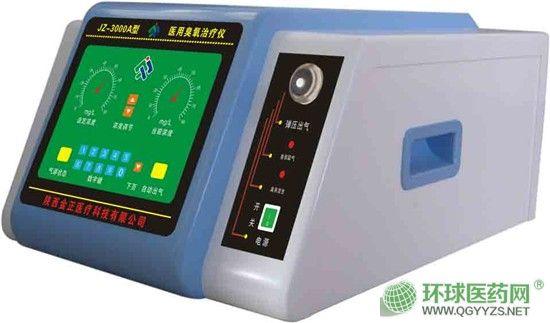 金正臭氧治疗仪jz-3000A(台式机)