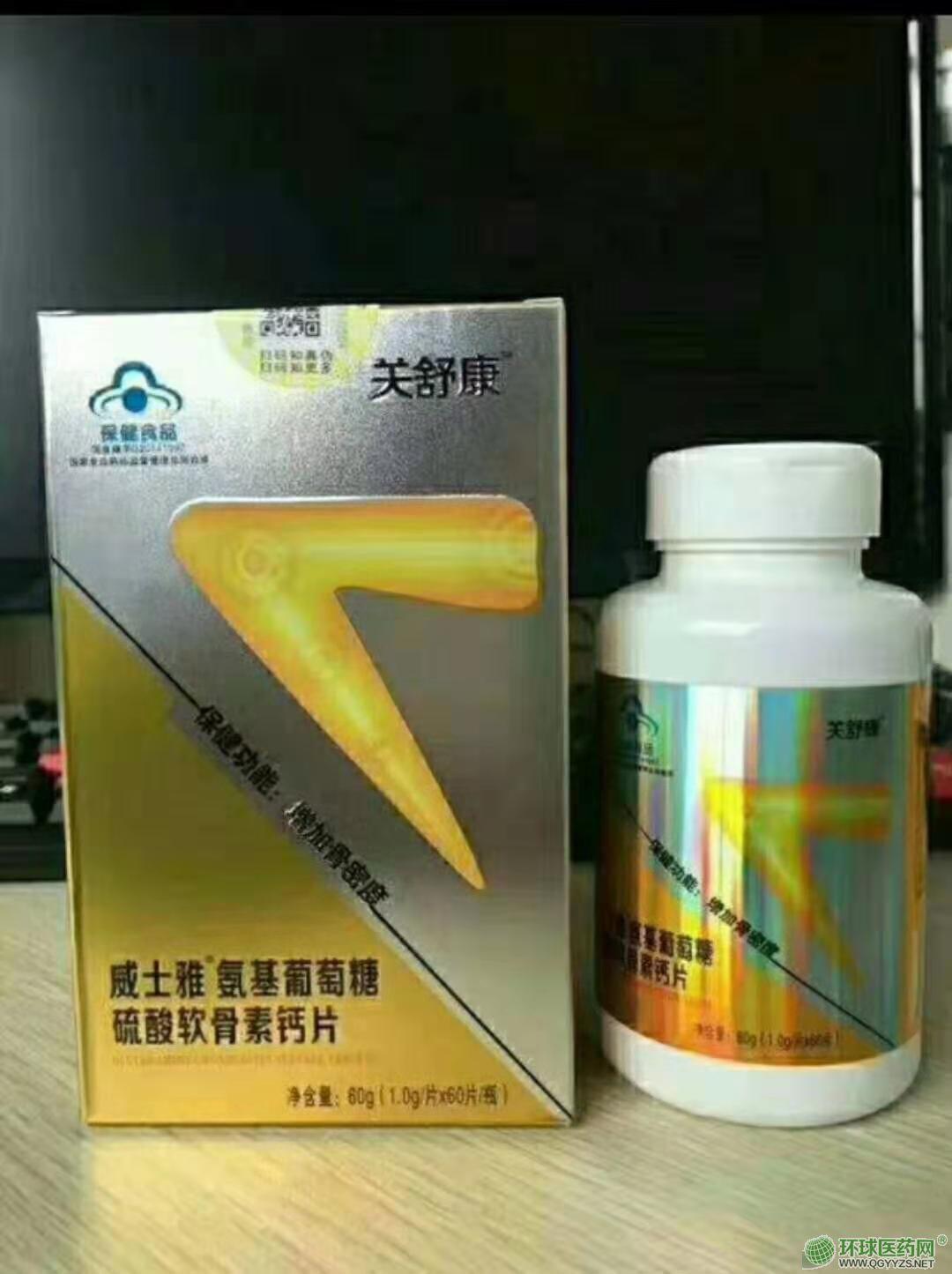 氨糖软骨素