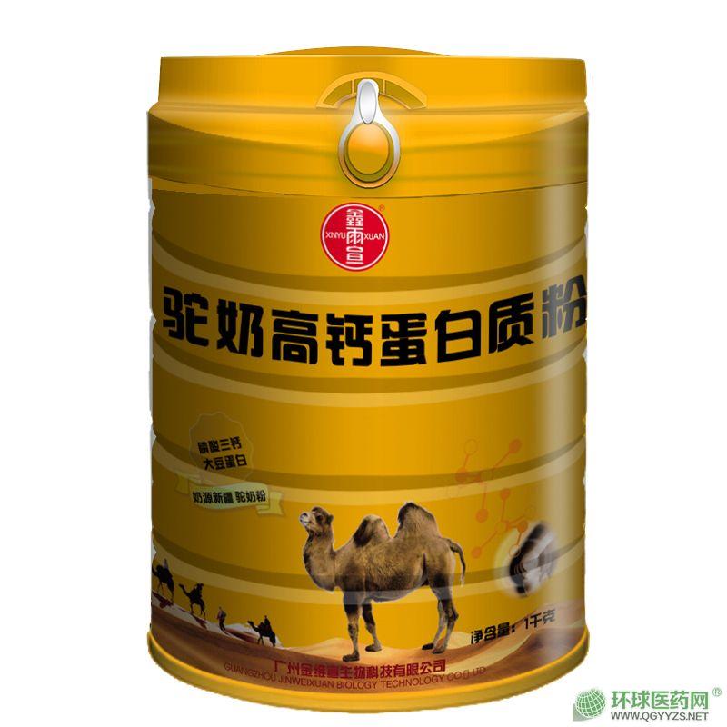 驼奶高钙蛋白质粉