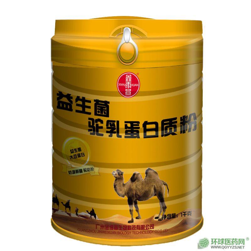 益生菌驼奶蛋白质粉