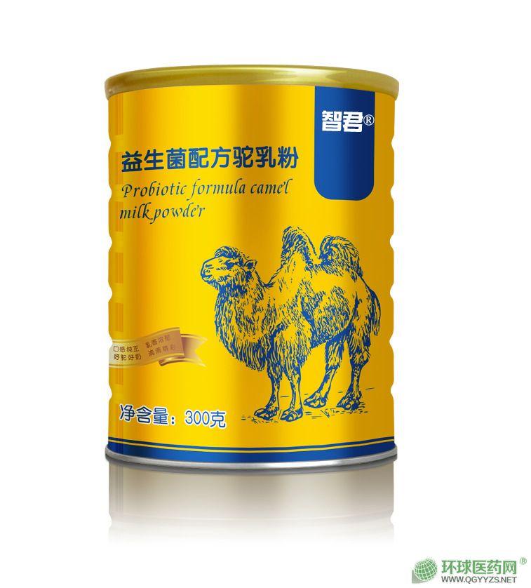 驼奶粉羊奶粉三七粉(淘宝,拼多多,微商线上线下)