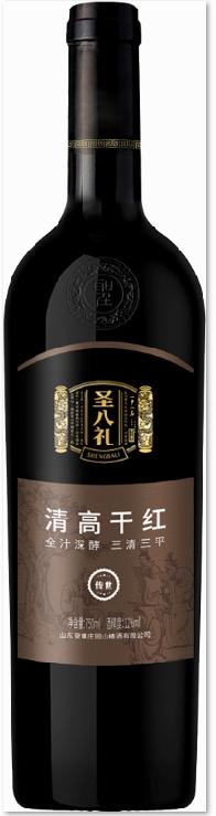 圣八礼山楂酒