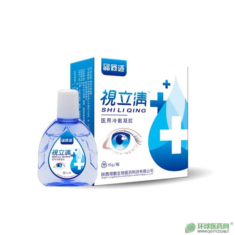 视立清视力疲劳一类医疗器械医用眼药水