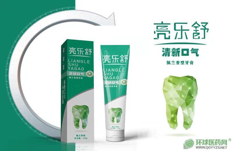 OEM代加工,品牌牙膏加工