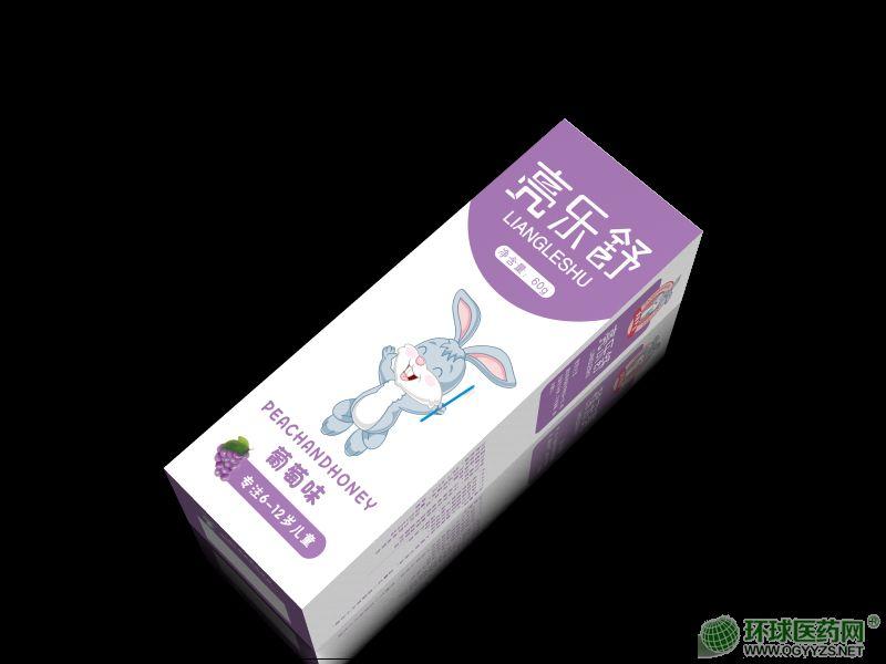 牙膏加工儿童防蛀护齿牙膏