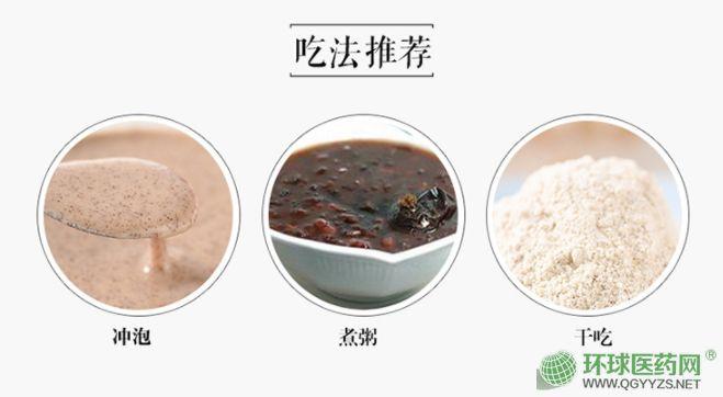 白芸豆固体饮料加工