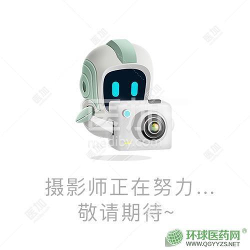Ellik艾力克冲洗器730-125