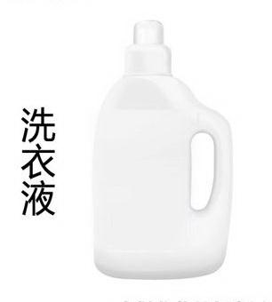 洗衣液|洗衣粉|喷剂贴牌代加工|消字号OEM贴牌代加工