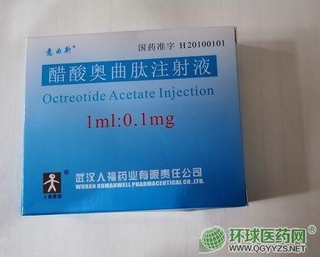 醋酸奥曲肽注射液