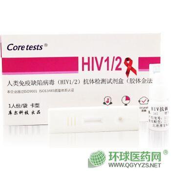 艾滋快速检测卡