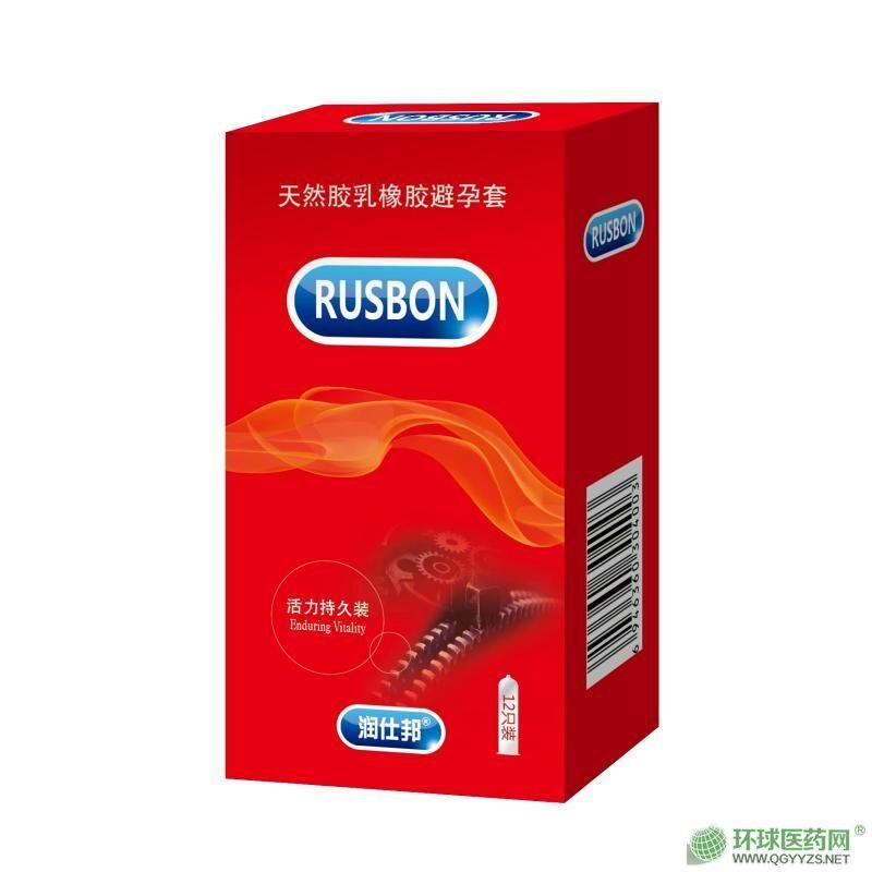 天然胶乳橡胶避孕套(活力持久装)