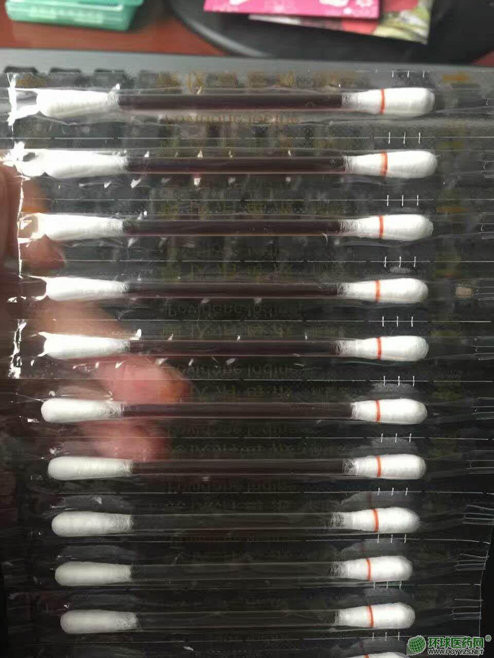 一次性医用碘伏消毒棉棒药水棉签
