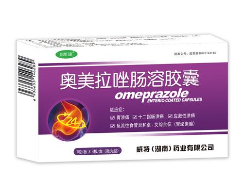 奥美拉唑肠溶胶囊