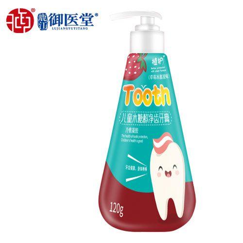 儿童木糖醇净齿牙膏