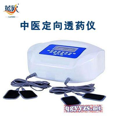 汉昂疗电极片(导线型、葫芦型、按扣型),厂家直销