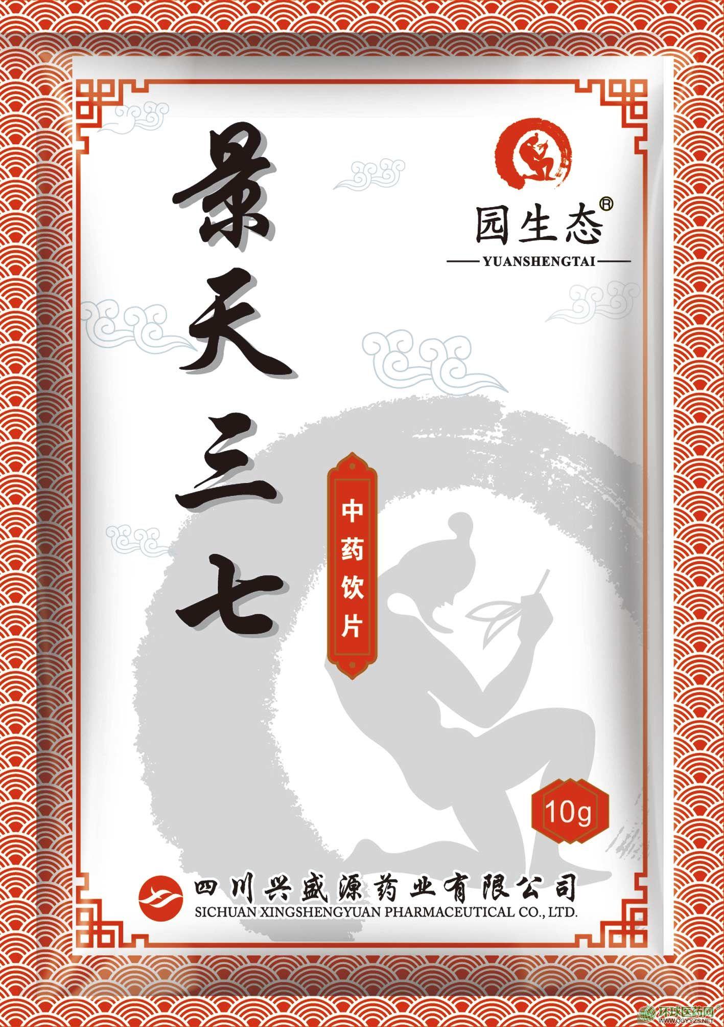 景天三七-临床中药饮片