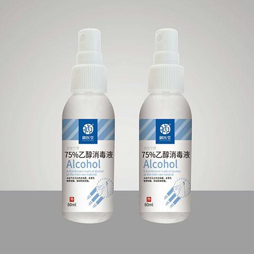 乙醇消毒液