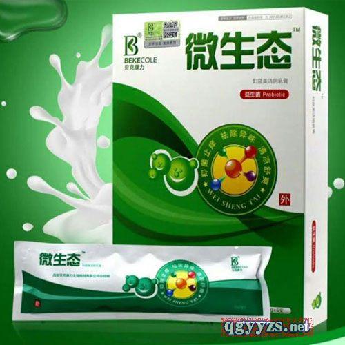 微生态平衡益生菌洁阴乳膏