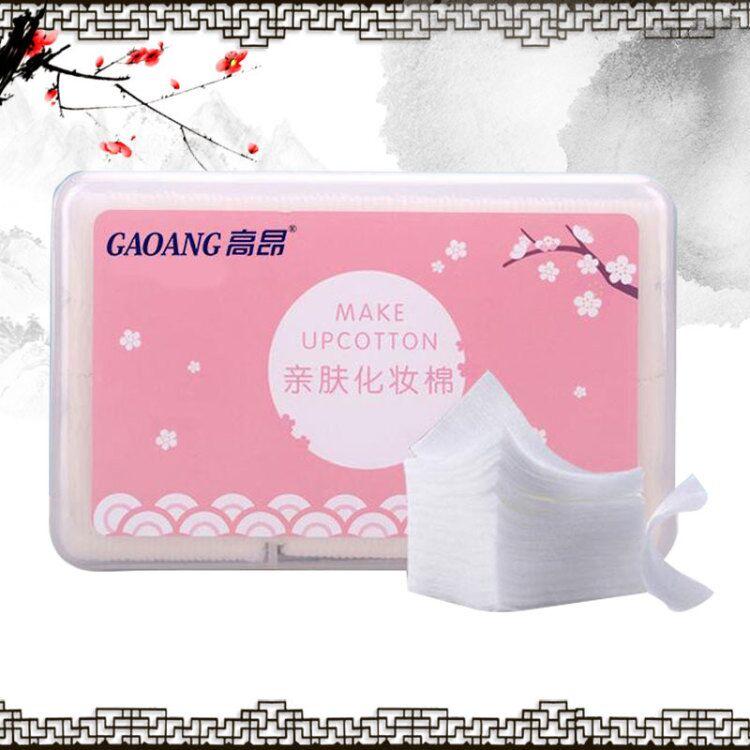 棉片清洁洁面面膜母婴医用护理