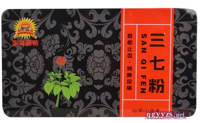 金七三七粉3g/袋*31袋/盒