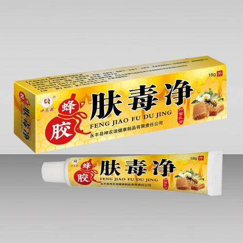 蜂胶肤毒净抑菌乳膏