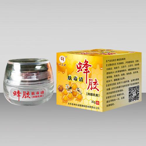 蜂胶肤毒清抑菌乳膏