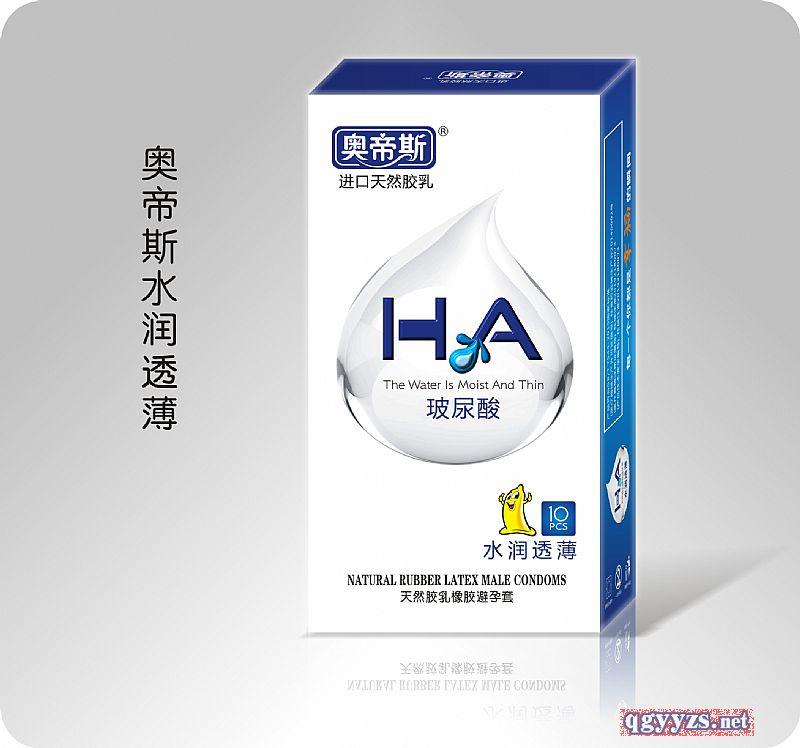 奥帝斯玻尿酸水润透薄避孕套