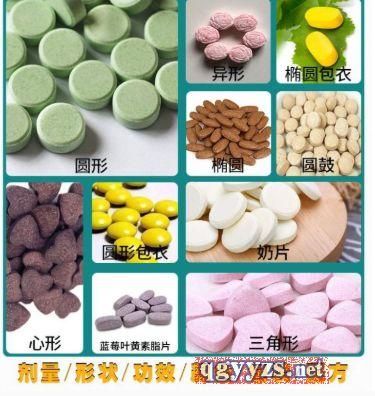 猴头菇银耳多糖压片糖果压片糖果加工