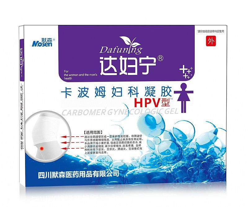 卡波姆妇科凝胶HPV型