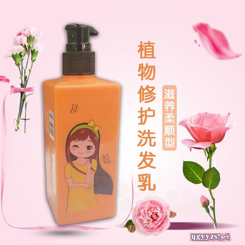 朱氏药业植物修护洗发乳