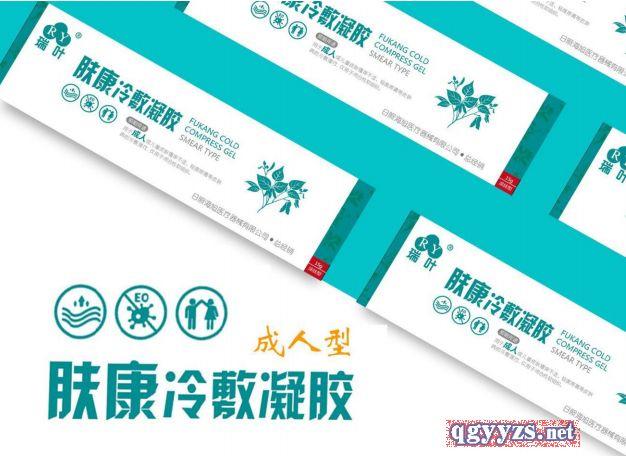 成人乳膏承接定制加工代理乳膏