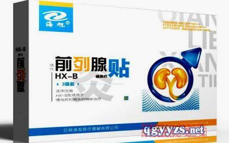 前列腺贴厂家生产定制代理代加工膏药贴