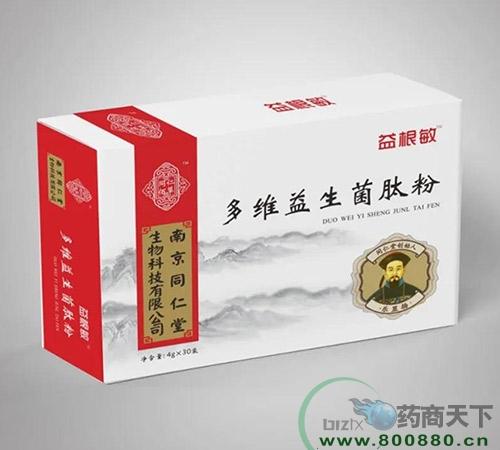 南京同仁堂多维益生菌肽粉