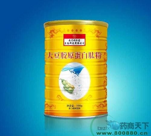 大豆胶原蛋白肽粉