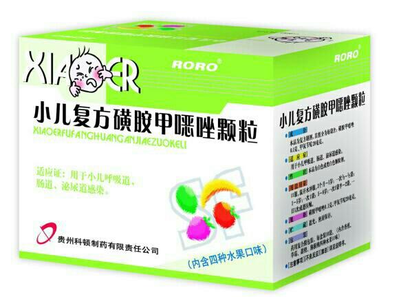 小儿复方磺胺甲恶唑颗粒