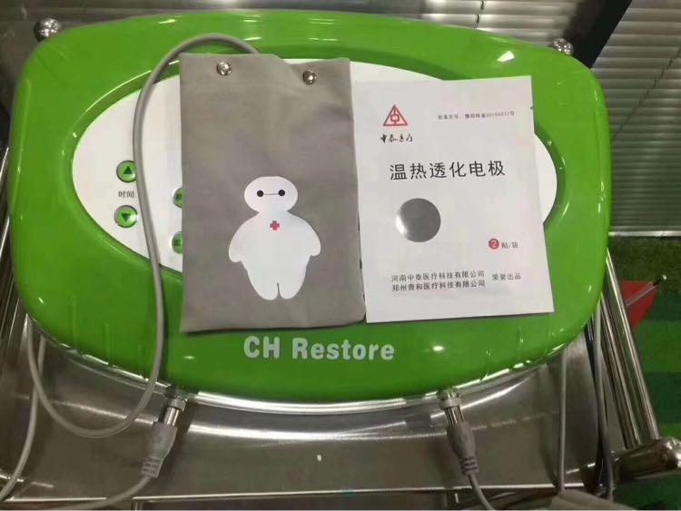 儿科中医绿色诊疗工程