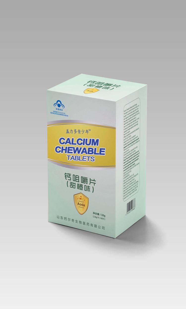 钙尔奇医药(青少年钙片)