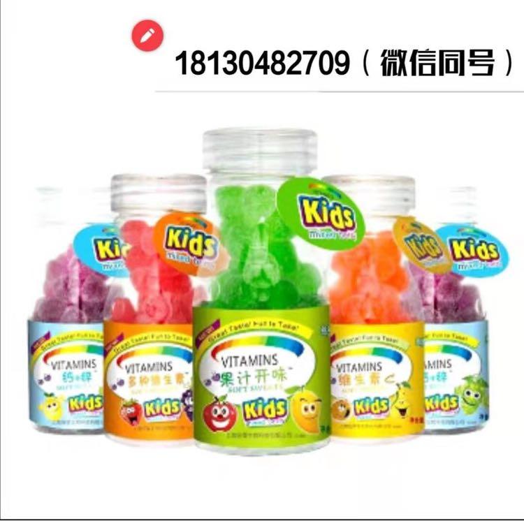 100g小瓶精品软糖