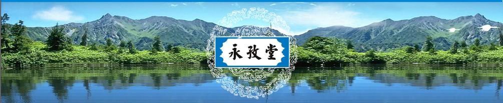 鞍山 抚顺 本溪 丹东 锦州 营口 阜新 辽阳 盘锦 铁岭 朝阳 葫芦岛